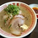 ラーメン 田中九商店 - 黄金チャーシュー麺(塩味)