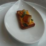 アロマクラシコ - ケークサレのトースト カボチャとラルド