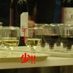 本郷キャンパス第2食堂 - グラスワインちっとです