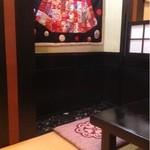 福寿司 - 店内