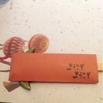 福寿司 - 箸と箸置き