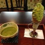 長峰製茶 - 抹茶ソフトクリーム、抹茶