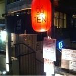 TEN -