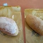 CHA-CHA HOUSE COFFEE - 個数限定です。写真は砂糖ときな粉ですが、当日は品切れでしたがシナモン味もあります。