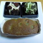 和洲 - 三種のお菓子です