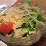 勝っちゃん - サラダ