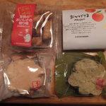 バッケンモーツアルト 三次サングリーン店 - お菓子詰め合わせ 中身3