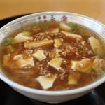 中華料理 永楽 - 豆腐ラーメン