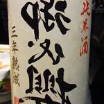 17023847 - 御代櫻(岐阜)