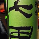 17023854 - 七田(佐賀)