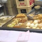 赤ひげ - おでん各¥70、食べ忘れ^^;