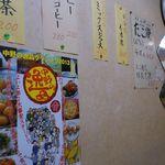 たこぼうず - 中野逸品グランプリのポスターも貼られています