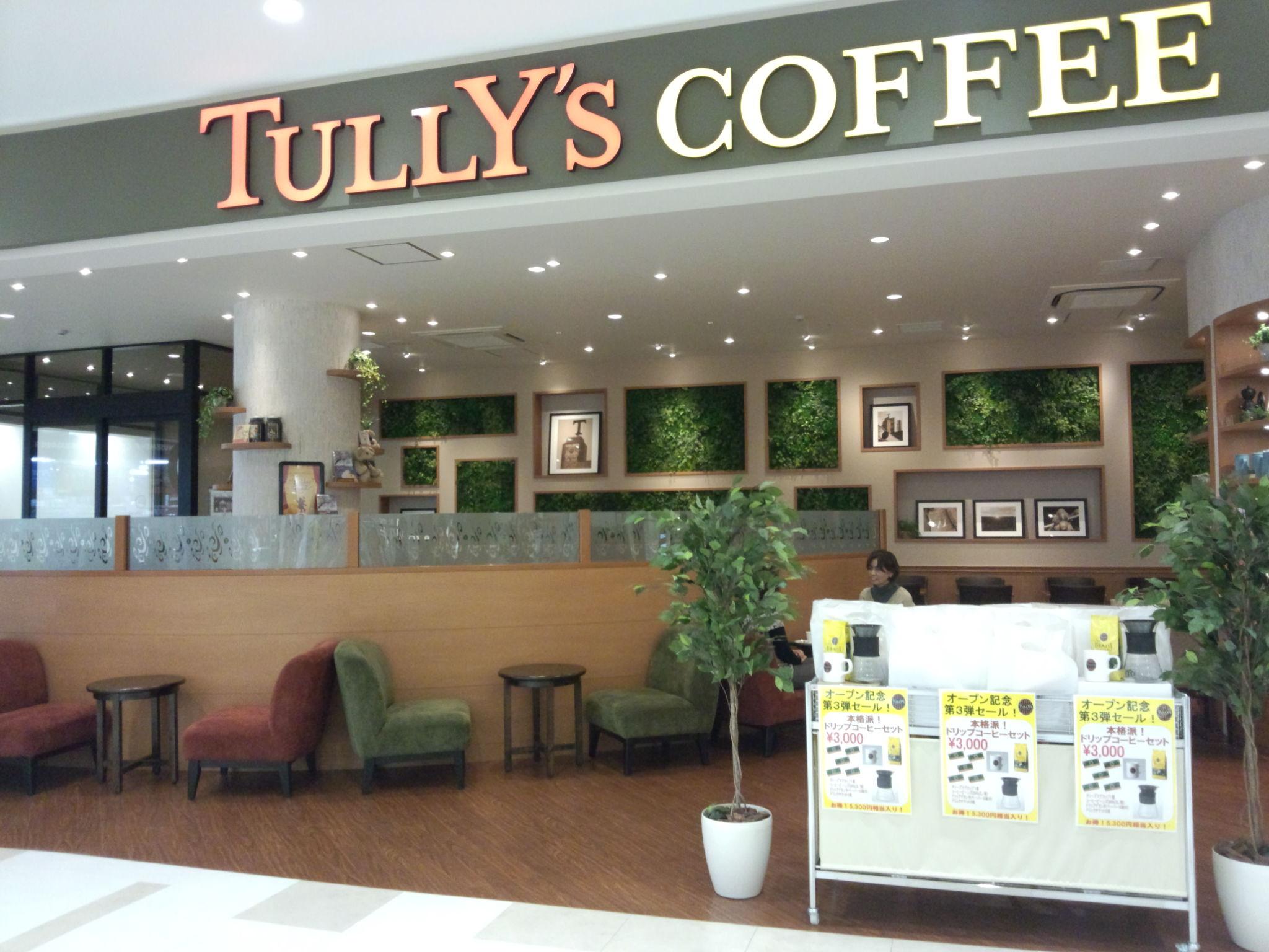 タリーズコーヒー TSUKASHiN店