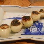田楽 - 玉葱、塩で