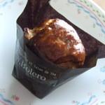 17026215 - marron pie マロンパイ