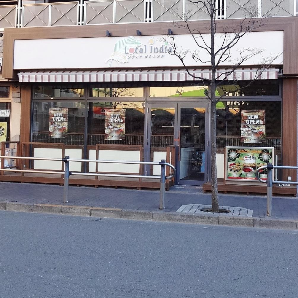 ローカルインディア 仙川店