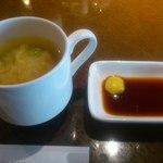 ニューミュンヘン - 味噌汁&辛子醤油