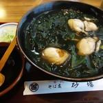 そば処砂場 - 「牡蠣そば」1,050円也。税込。