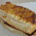 モルゲン - クリームチーズサンド