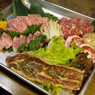 牛肉が食べたいならこれ、必見