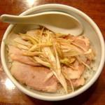1703588 - チャーシュー丼