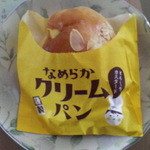 パン工場 - なめらかクリームパン 2013.01.