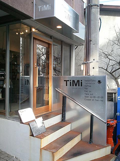 TiMi - 一番町あるお店です。