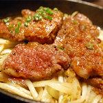 鐵玄肉匠 渋谷 - 【ランチ】黒毛和牛カルビ