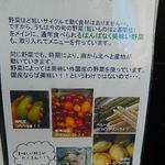 野菜居酒屋 玄気 -