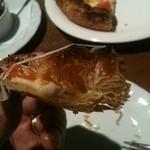 フォルトゥーナ - パイ生地のピザは初めて