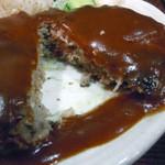 17048411 - 「ハンバーグ定食」ハンバーグの断面