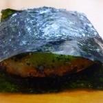 こうげん寿し - 平貝の磯部巻き