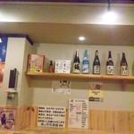 あっちち本舗 道頓堀店 - 2013.01.29  店内のイートイン45席!