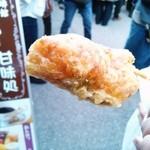 Raion - 大葉天ぷらいなり120円