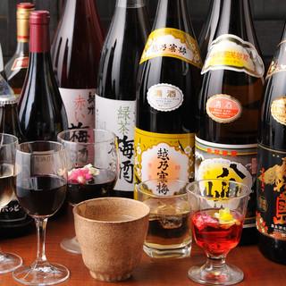 飲み放題は2H980円〜各地の地酒、焼酎、梅酒付きプランが◎