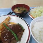 カルフール - 料理写真:ハンバーグセットで550円