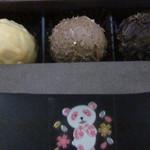ショコラルーム 怜華 - ロッシュ・トリュフ・ショコラ、アップ①