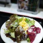 ガンボ&オイスターバー - サラダ