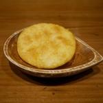ストーンズ - カレー煎餅