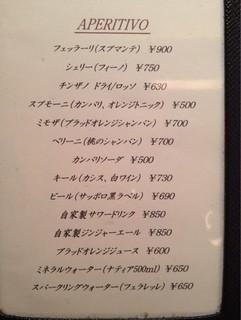 グラッポロ - ワインの記載無し。尋ねたら1200円 1300円 1400円の三種のみ。