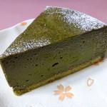 Keju - 京都は宇治の贅沢抹茶チーズ