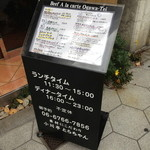 17056121 - 小川亭 とらちゃん 上六店('12.11)