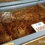 17056202 - 2013.1.27(日)読売旅行、出雲大社日帰りツアー利用 蟹美味しい(^_^)