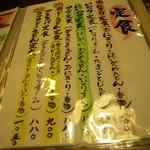 17056686 - カツカレーうどん定食の注文率が高いデス!