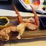 くぼ田 - 毛蟹のボイル