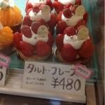 マリーヌ洋菓子店 - ショーケース