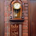 光原社 可否館 - カウンターの中の時計
