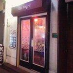 Bar Negril - 木目調の看板がナチュラルで、和めます。