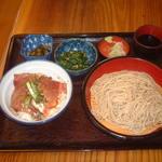 和田久 - 鴨川漁港から直送 当店秘伝の垂れにつけた アジのずけ丼