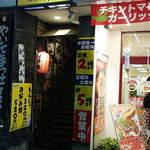 17062944 - 高円寺ぼちぼち、2階へ